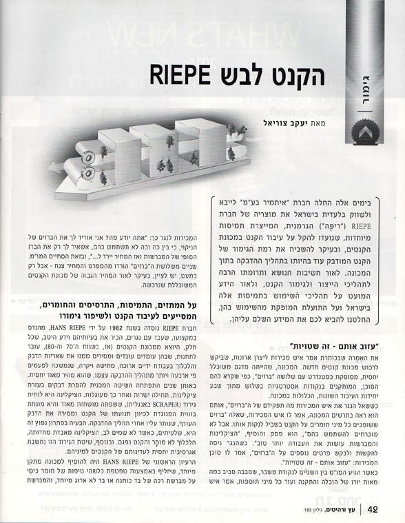 כתבה RIEPE   גיליון 183